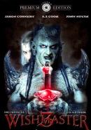 Смотреть фильм Исполнитель желаний 3: Камень Дьявола онлайн на Кинопод бесплатно