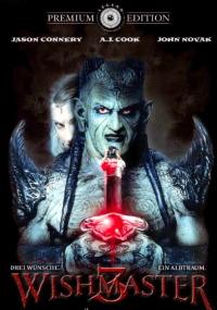 Смотреть Исполнитель желаний 3: Камень Дьявола онлайн на Кинопод бесплатно