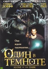 Смотреть Один в темноте онлайн на Кинопод бесплатно