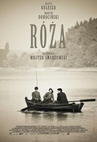 Смотреть Роза онлайн на Кинопод бесплатно