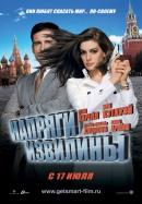 Смотреть фильм Напряги извилины онлайн на KinoPod.ru платно