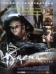 Смотреть фильм Каена: Пророчество онлайн на Кинопод бесплатно