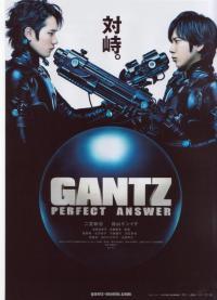Смотреть Ганц: Идеальный ответ онлайн на Кинопод бесплатно