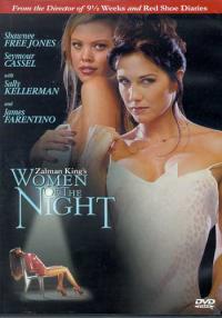 Смотреть Женщины ночи онлайн на Кинопод бесплатно