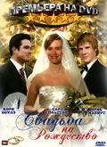 Смотреть Свадьба на Рождество онлайн на Кинопод бесплатно