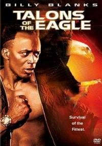 Смотреть Когти орла онлайн на Кинопод бесплатно