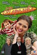 Смотреть фильм Королева онлайн на KinoPod.ru бесплатно