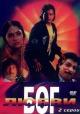 Смотреть фильм Бог любви онлайн на Кинопод бесплатно