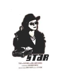 Смотреть Звезда онлайн на Кинопод бесплатно