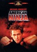 Смотреть Американский ниндзя онлайн на KinoPod.ru бесплатно