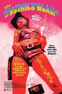 Смотреть Гламурная жизнь Сачико Ханаи онлайн на Кинопод бесплатно