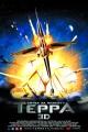 Смотреть фильм Битва за планету Терра онлайн на Кинопод бесплатно