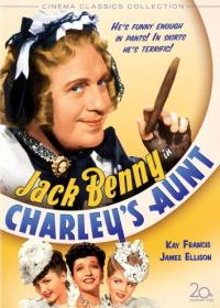Смотреть Тетка Чарлея онлайн на Кинопод бесплатно
