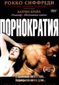 Смотреть Порнократия онлайн на Кинопод бесплатно