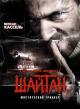 Смотреть фильм Шайтан онлайн на Кинопод бесплатно