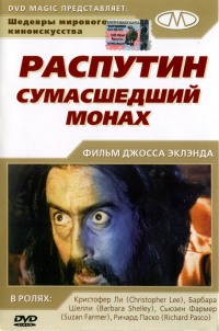 Смотреть Распутин: Сумасшедший монах онлайн на Кинопод бесплатно