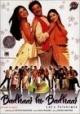 Смотреть фильм От ненависти до любви онлайн на Кинопод бесплатно