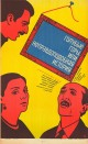 Смотреть фильм Голубые горы, или Неправдоподобная история онлайн на Кинопод бесплатно