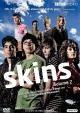 Смотреть фильм Молокососы онлайн на Кинопод бесплатно
