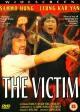 Смотреть фильм Жертва онлайн на Кинопод бесплатно