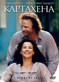 Смотреть Картахена онлайн на Кинопод бесплатно