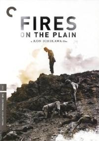 Смотреть Полевые огни онлайн на Кинопод бесплатно