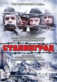 Смотреть Сталинград онлайн на Кинопод бесплатно