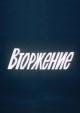 Смотреть фильм Вторжение онлайн на Кинопод бесплатно