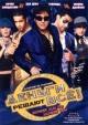 Смотреть фильм Деньги решают всё! онлайн на Кинопод бесплатно