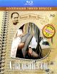 Смотреть фильм Сладкий сон онлайн на Кинопод бесплатно