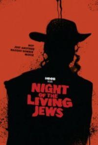 Смотреть Ночь живых евреев онлайн на Кинопод бесплатно