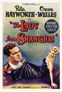 Смотреть Леди из Шанхая онлайн на Кинопод бесплатно