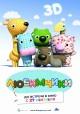 Смотреть фильм Любимчики онлайн на Кинопод бесплатно