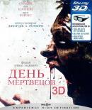 Смотреть фильм День мертвецов онлайн на Кинопод бесплатно