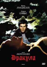 Смотреть Дракула онлайн на Кинопод бесплатно
