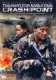 Смотреть фильм Миссия спасения 2: Точка удара онлайн на Кинопод бесплатно