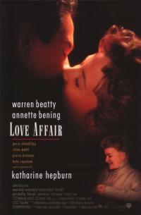 Смотреть Любовный роман онлайн на Кинопод бесплатно