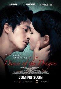 Смотреть Танец дракона онлайн на Кинопод бесплатно