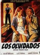 Смотреть фильм Забытые онлайн на Кинопод бесплатно