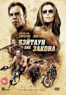Смотреть фильм Бэйтаун вне закона онлайн на KinoPod.ru платно