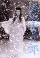 Смотреть фильм Легенда о снежной женщине онлайн на Кинопод бесплатно