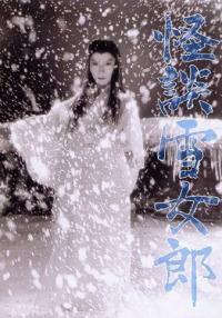 Смотреть Легенда о снежной женщине онлайн на Кинопод бесплатно