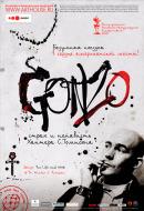 Смотреть фильм Гонзо: Страх и ненависть Хантера С. Томпсона онлайн на KinoPod.ru платно