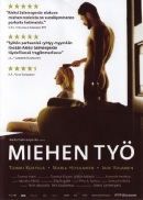 Смотреть фильм Мужская работа онлайн на KinoPod.ru бесплатно