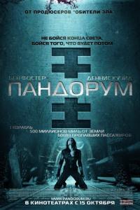 Смотреть Пандорум онлайн на Кинопод бесплатно