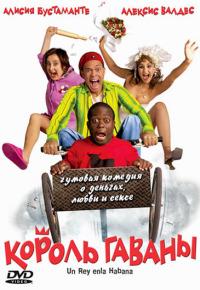 Смотреть Король Гаваны онлайн на Кинопод бесплатно