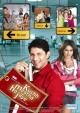 Смотреть фильм Встреча в аэропорту онлайн на Кинопод бесплатно