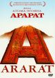 Смотреть фильм Арарат онлайн на Кинопод бесплатно