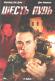 Смотреть фильм Шесть пуль онлайн на KinoPod.ru бесплатно