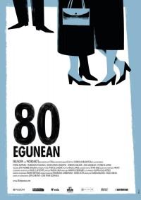 Смотреть 80 дней онлайн на Кинопод бесплатно
